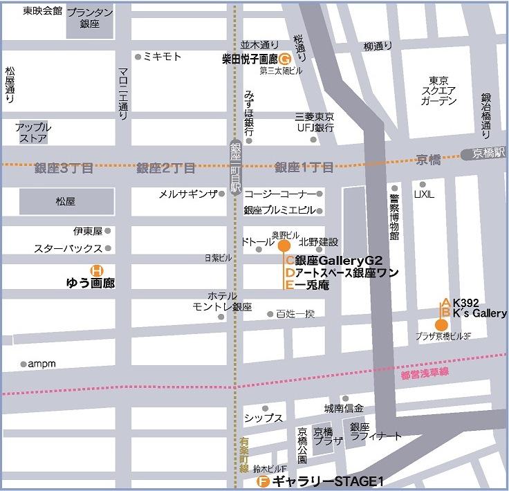 銀座☆夜のギャラリーめぐり」参加ギャラリーマップ(これらのほか八重洲ATAが参加)