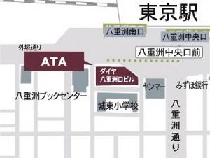 ATA_map