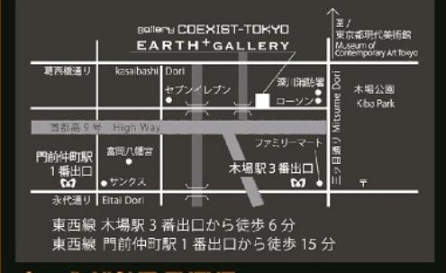 EARTH+map